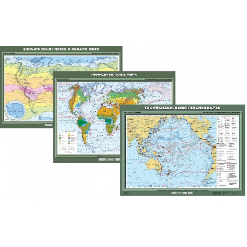 Комплект настенных учебных карт для 7 класса (44 карты)