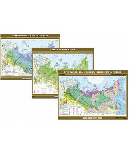 Комплект настенных учебных карт для 8-9 классов (51 карта)