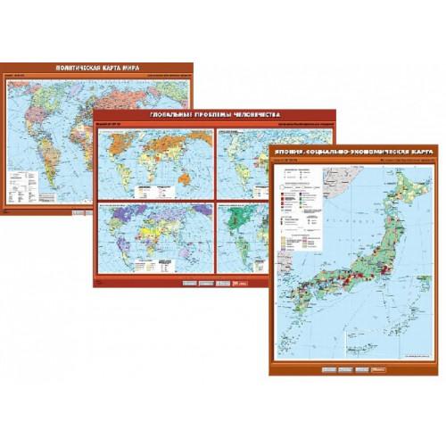 Комплект настенных учебных карт для 10 класса (28 карт)