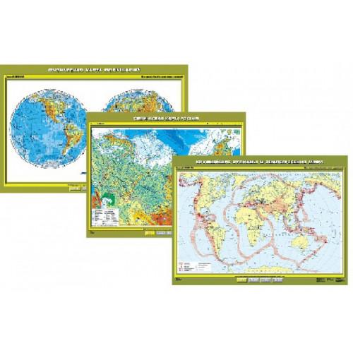 Комплект настенных учебных карт для 6 класса (12 карт)
