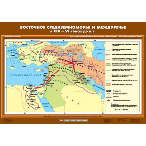 Комплект настенных учебных карт. История Древнего мира. 5 класс. (15 карт)
