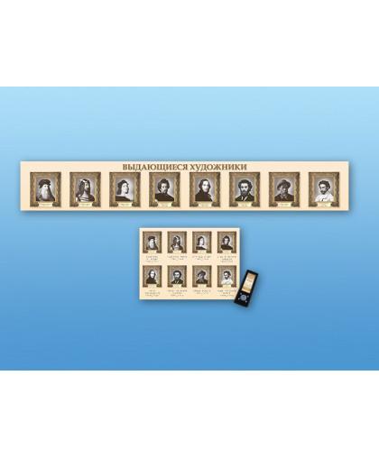 """Интерактивный стенд """"Выдающиеся художники"""" адаптивный, с сенсорным пультом управления и планшетом со шрифтом Брайля (изобразительное искусство)"""