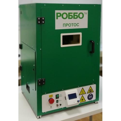РОББО ПРОТОС портативный центр прототипирования